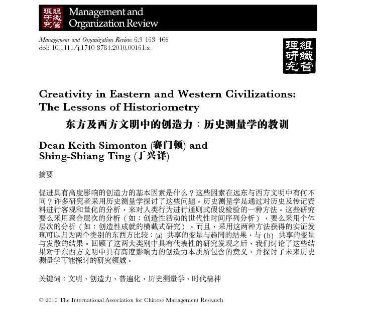 eastern origins of western civilization pdf free